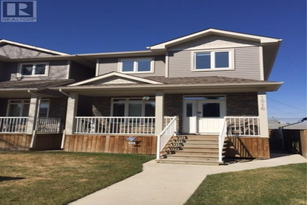 1516 Coy AVE, Saskatoon