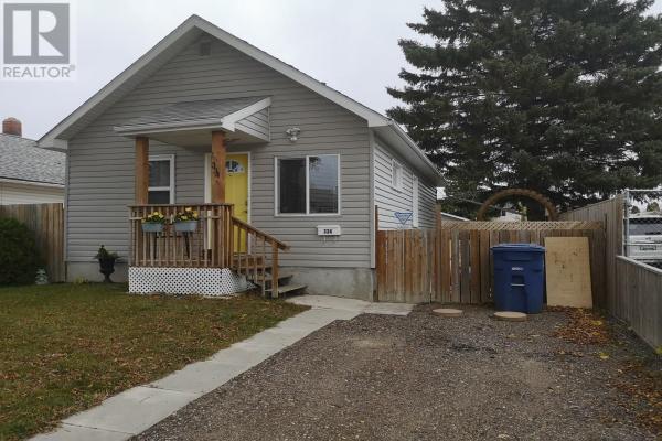 334 Y AVE S, Saskatoon