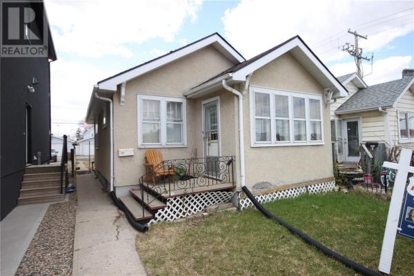 2026 McDonald ST, Regina