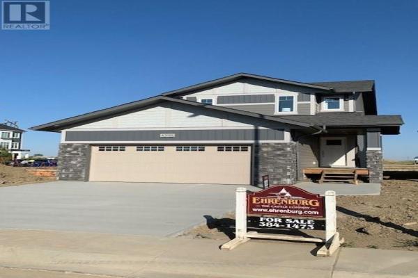 2086 Stilling LN, Saskatoon