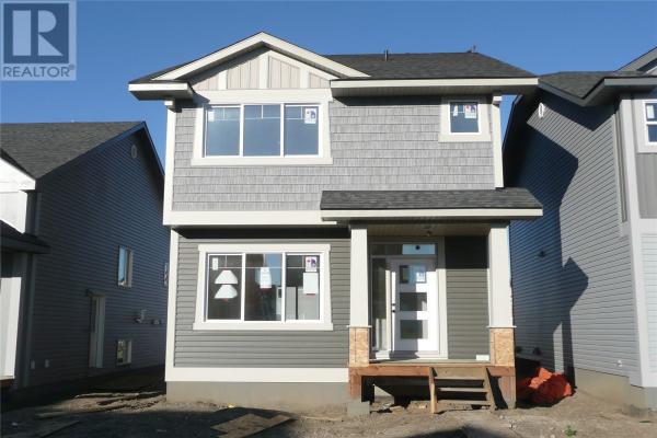 914 McFaull MNR, Saskatoon
