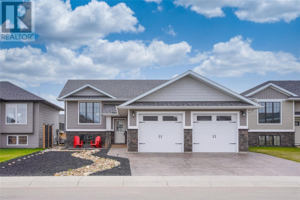 525 Mickelson LN, Warman