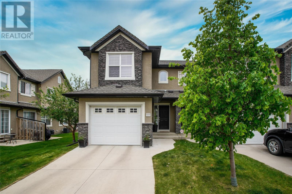 103 410 Hunter RD, Saskatoon