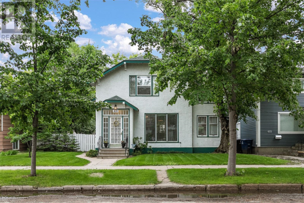 410 G AVE S, Saskatoon