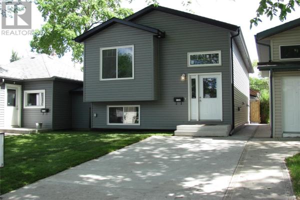 1332 I AVE N, Saskatoon
