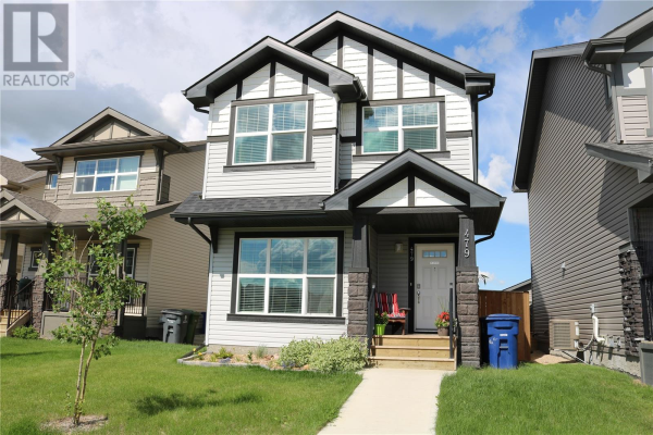 479 Secord WAY, Saskatoon