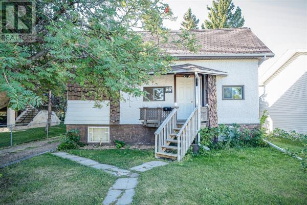 107 Powe ST, Saskatoon
