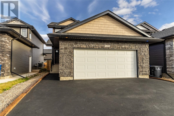 190 Beaudry CRES, Martensville