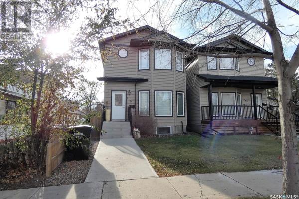 119A 109th ST, Saskatoon