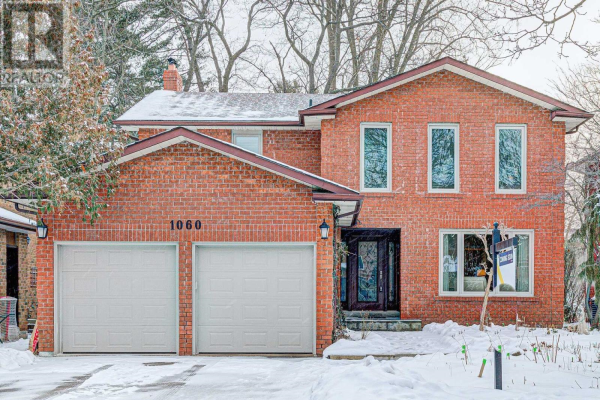 1060 RED PINE CRES, Mississauga