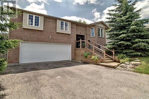 69 ABBEYWOOD CRES, Guelph