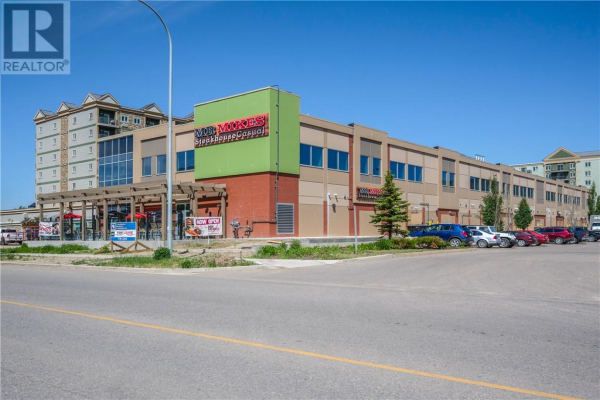 201 & 202 8520 MANNING Avenue, Fort McMurray