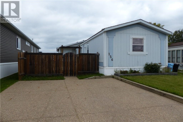 156 CARD Crescent, Fort McMurray