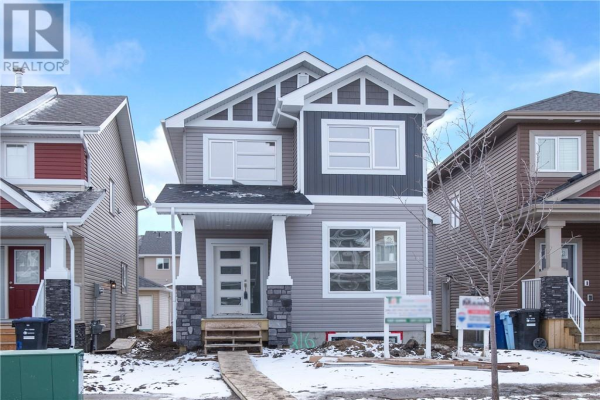 216 Comeau Crescent, Fort McMurray