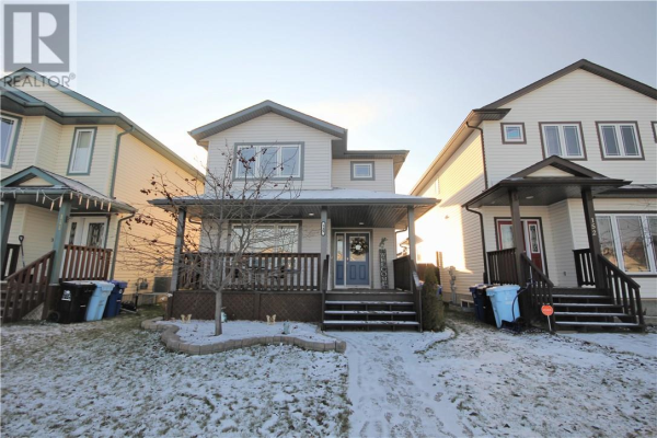 148 Chestnut Way, Fort McMurray