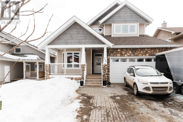 119 Peterson LANE, Fort McMurray