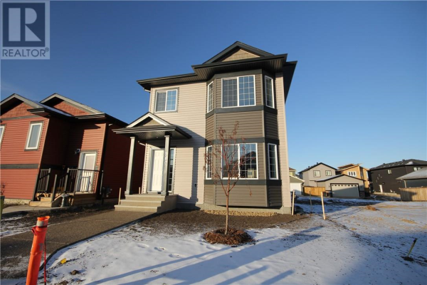 260 Warren Way, Fort McMurray