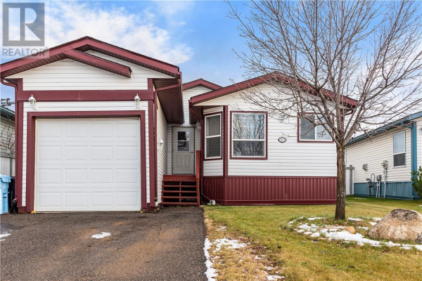 573 MCKINLAY Crescent, Fort McMurray