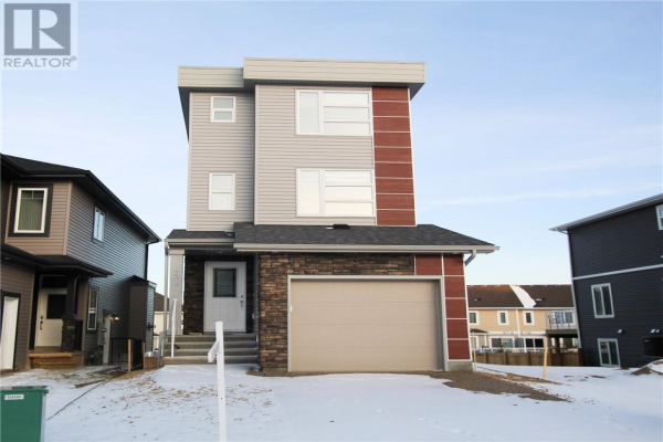 256 Shalestone Way, Fort McMurray