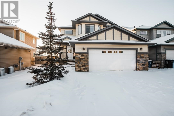 109 Lynx Crescent, Fort McMurray