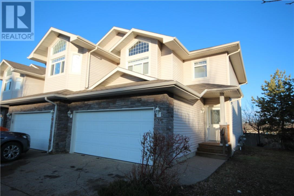 24 230 Wilson Drive, Fort McMurray