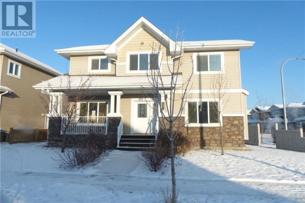 197 COMEAU Crescent, Fort McMurray