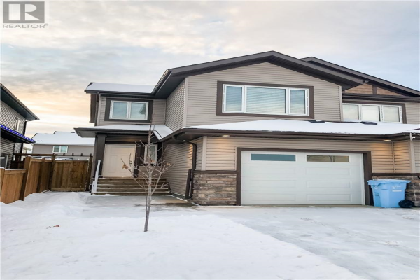 105 ARCHER HILL Court, Fort McMurray