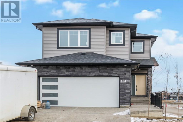 153 SHALESTONE Place, Fort McMurray