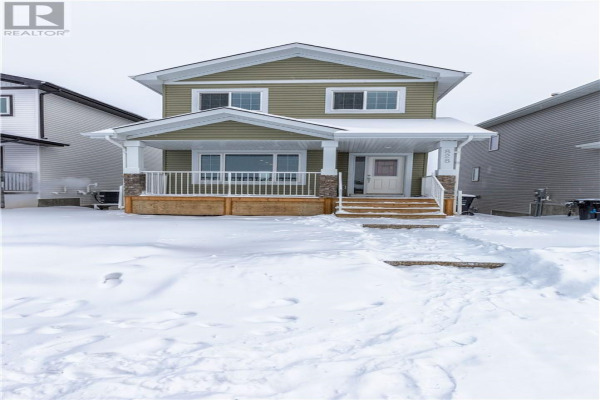 828 Athabasca Avenue, Fort McMurray