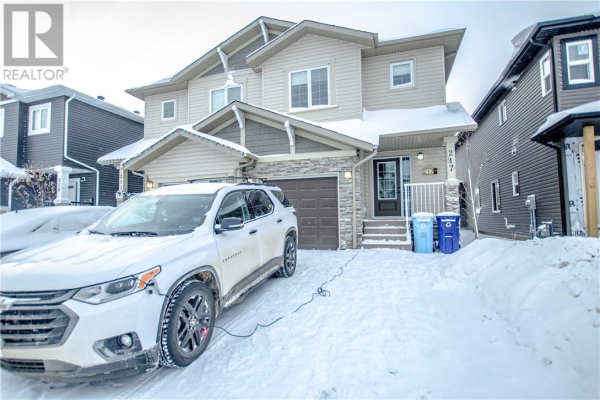 217 Shalestone Way, Fort McMurray