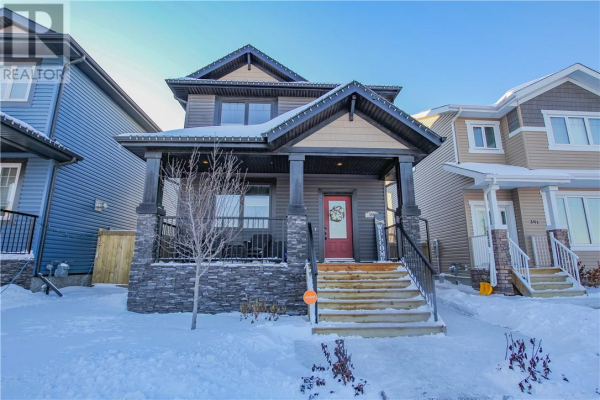 395 PROSPECT Drive, Fort McMurray