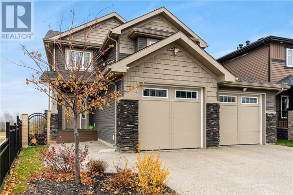 768 HERITAGE Drive, Fort McMurray