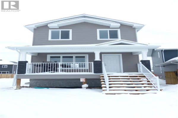113 ARCHER HILL Court, Fort McMurray