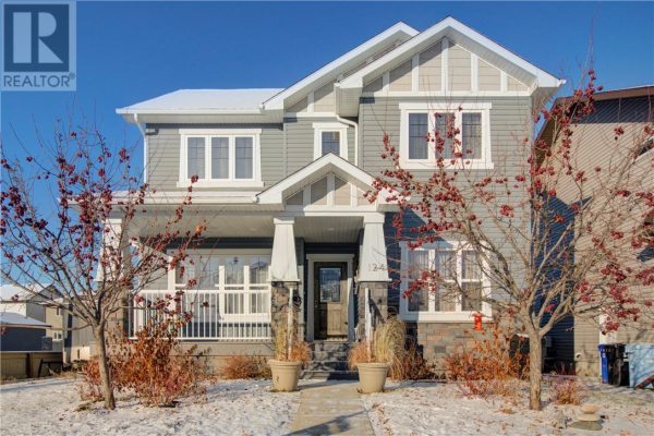 124 FALCON Drive, Fort McMurray