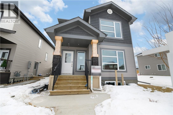 291 Prospect Drive, Fort McMurray