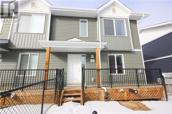 51 401 Athabasca Avenue, Fort McMurray