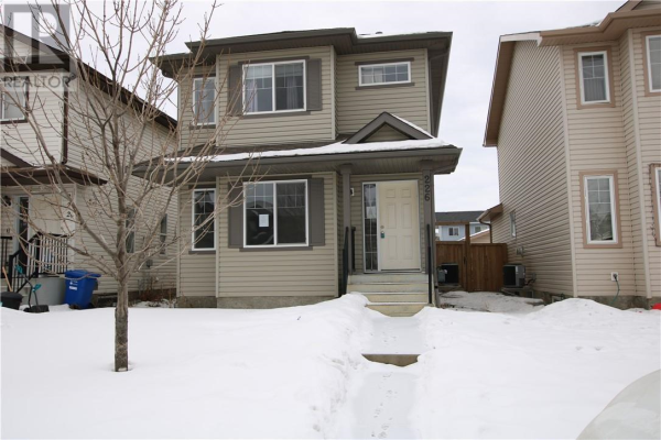 226 Fox Crescent, Fort McMurray