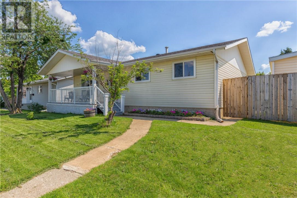 125 Silin Forest Road, Fort McMurray