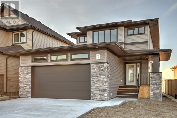 15 Canyon Meadows Bend, Lethbridge