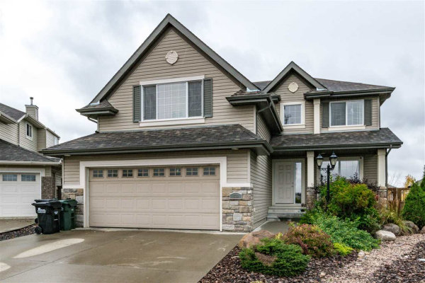 132 CHATWIN Close, Sherwood Park