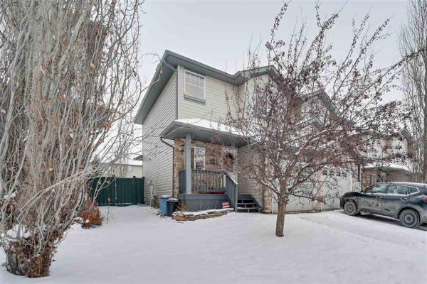 12136 16 Avenue, Edmonton