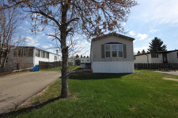 49 Maple Ridge Drive, Edmonton