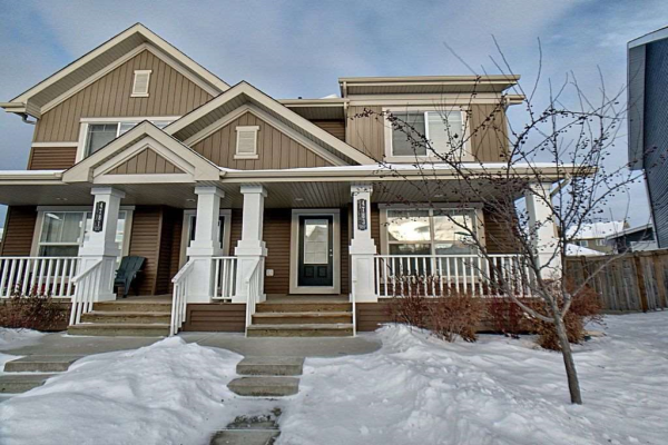 4783 Crabapple Run, Edmonton