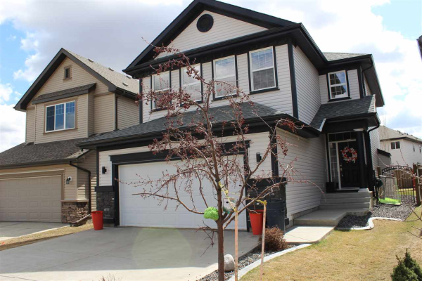 576 MCDONOUGH Way, Edmonton