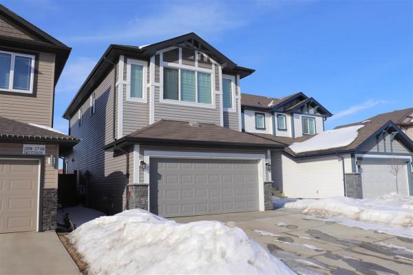 12092 177 Avenue, Edmonton