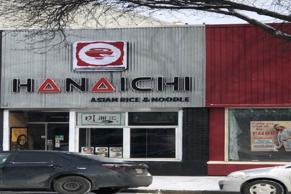 10352 82 Avenue, Edmonton