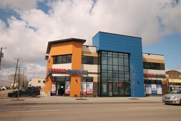 10106 156 Street, Edmonton