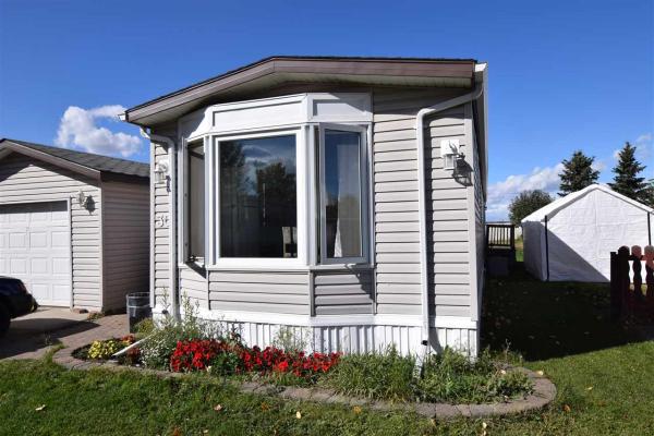 30 Maple Terrace, Edmonton