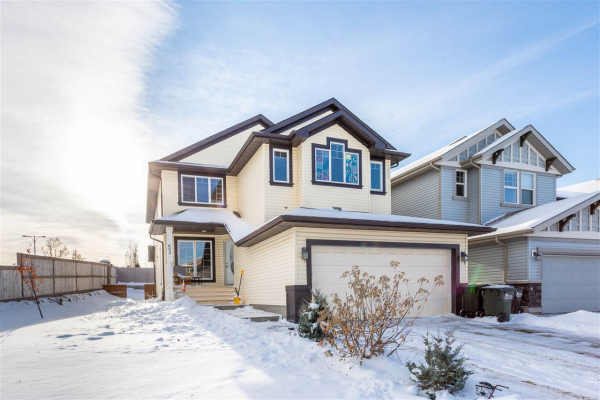 603 SUNCREST Way, Sherwood Park