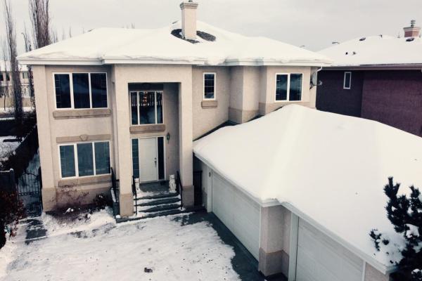 229 TORY Crescent, Edmonton